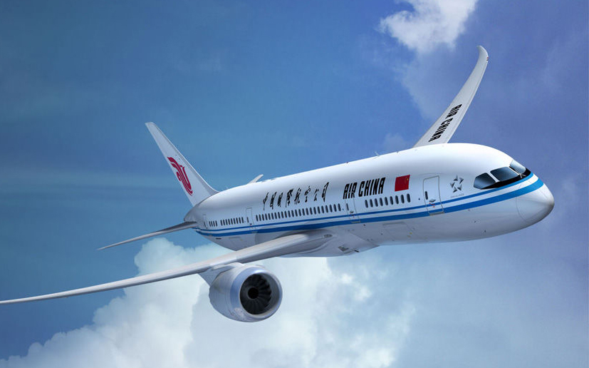 Air China, South African Airways enter codeshare