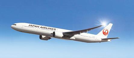 JAL Enhances Online Booking Services