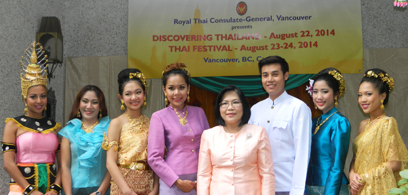Discovering Thailand Festival Kicks Off In Vancouver