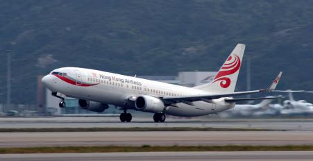 Changes to Hong Kong Airlines fare commissions
