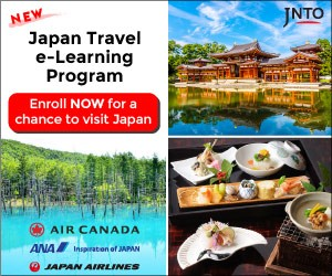 Japan Communications (JNTO) - Big box (newsletter) - Feb 17 2020