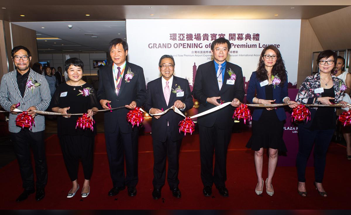 Plaza Premium Lounge debuts in Taipei