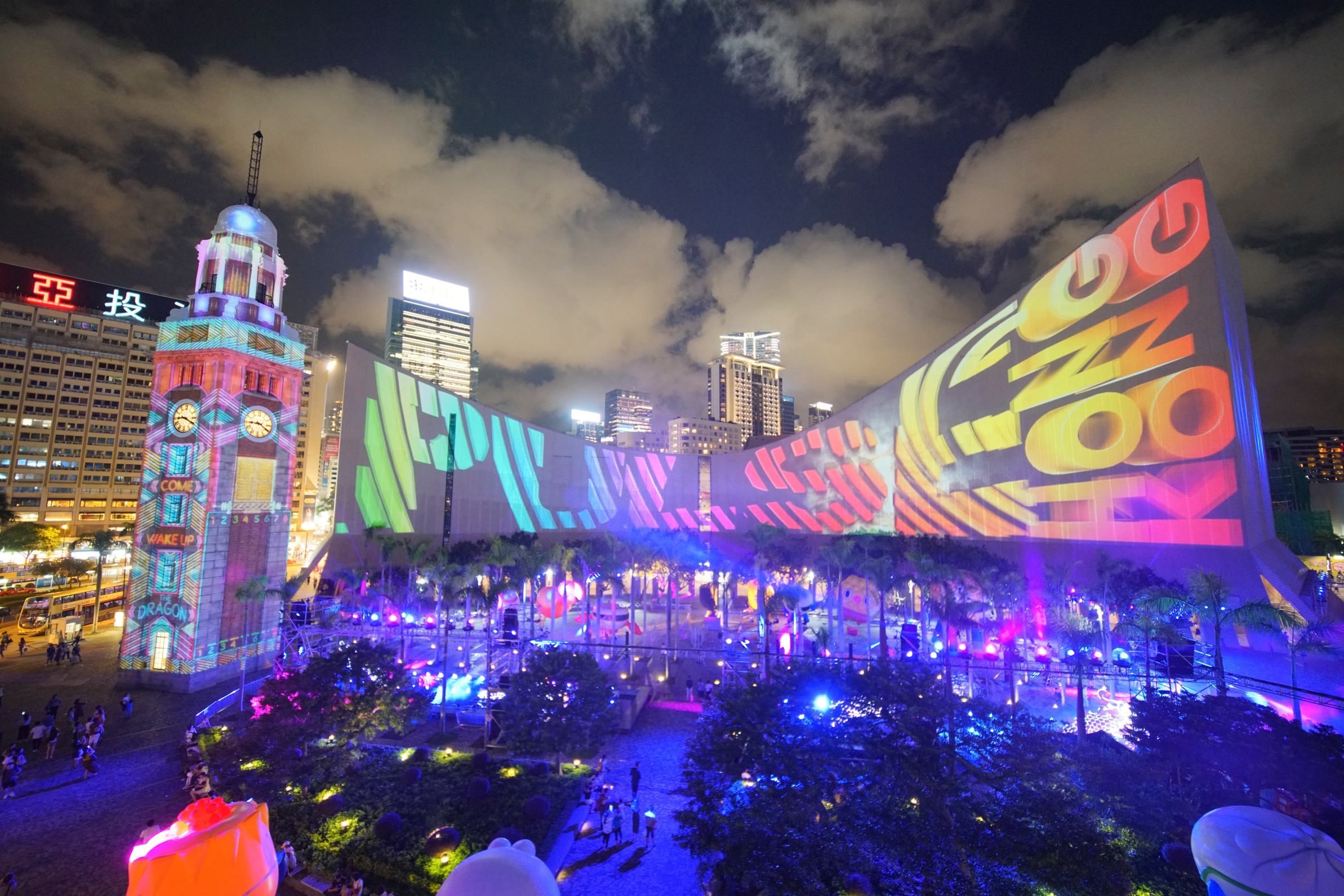 Fall festivals illuminate Hong Kong