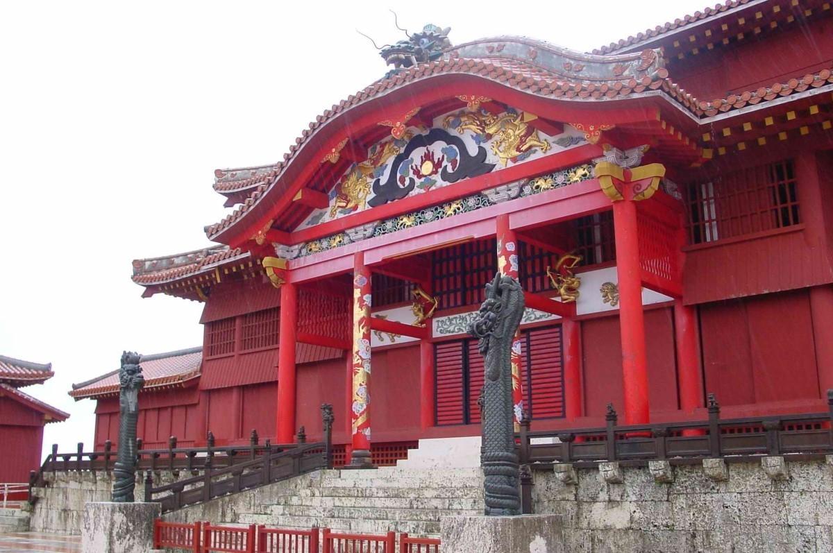 Japan's Shuri Castle destroyed in fire