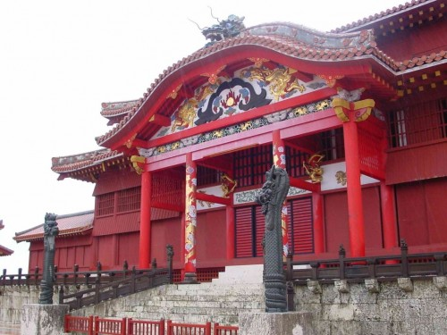 Japan's Shuri Castle destroyed in fire