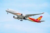 HKA to continue flying after meeting funding conditions
