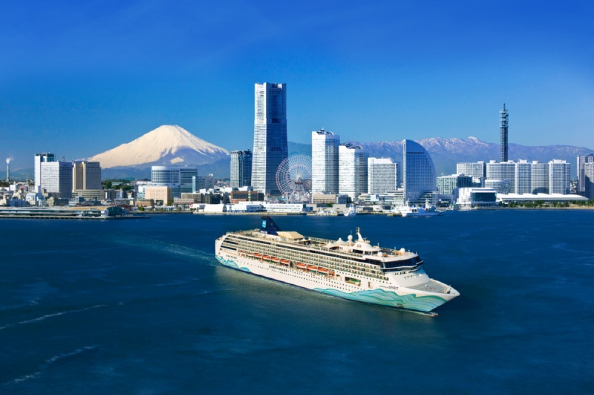NCL cancels Asia sailings aboard Spirit