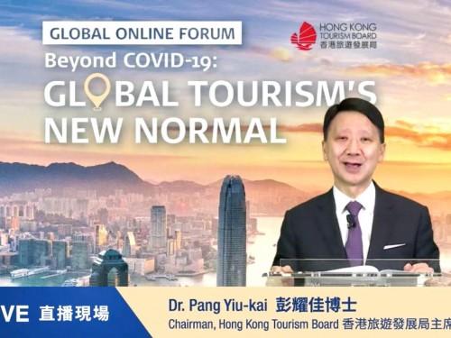 HKTB addresses post-pandemic tourism at global forum